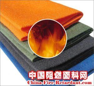 阻燃工装面料的阻燃原理